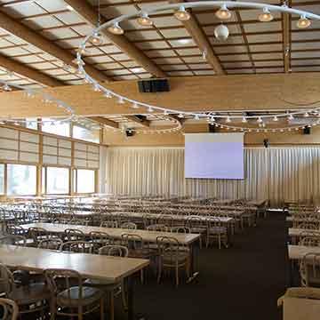 Kista Park festlokal och eventlokal